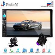 Pododo Car Player With Usb And Aux   Vehicle Parts & Accessories for sale in Central Region, Kampala