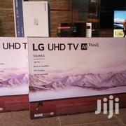 LG 55 Inches UHD 4k Smart TV | TV & DVD Equipment for sale in Central Region, Kampala