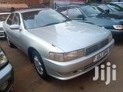 Toyota Chaser 1999 | Cars for sale in Central Region, Kampala