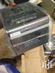 New Receipt Printers on Sale at Cheap | Computer Accessories  for sale in Central Region, Kampala