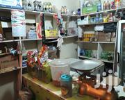 Shop for Sale in Mulago Trading Centre on Main Road, | Commercial Property For Sale for sale in Central Region, Kampala