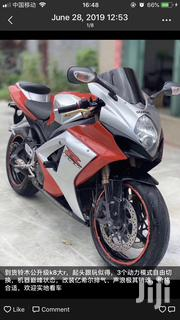 Suzuki GSX 2011 Black | Motorcycles & Scooters for sale in Central Region, Kampala