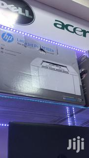 HP Laser Jet Printer | Computer Accessories  for sale in Central Region, Kampala
