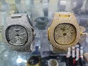 Classic Watches | Watches for sale in Central Region, Kampala