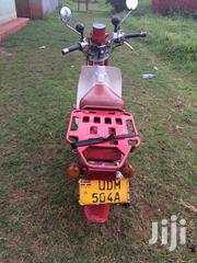Suzuki 2009 Red | Motorcycles & Scooters for sale in Nothern Region, Gulu