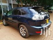 Toyota Harrier 2004 Blue   Cars for sale in Central Region, Kampala