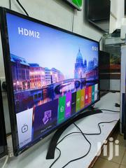 Brand New Lg 43inch Webos Smart Uhd 4k Tv | TV & DVD Equipment for sale in Central Region, Kampala
