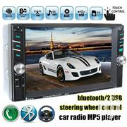 6.6 Inch HD 2 Din MP5 MP4 Player Touch Screen Car FM Radio Stereo | Vehicle Parts & Accessories for sale in Central Region, Kampala