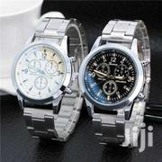 Metallic Watch   Watches for sale in Central Region, Kampala