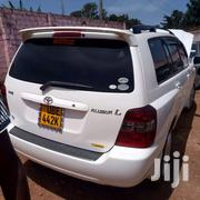 Toyota | Cars for sale in Central Region, Kampala
