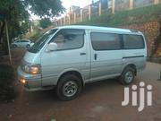 Super Custom | Automotive Services for sale in Central Region, Kampala