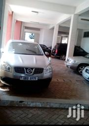 Nissan Dualis 2007 Silver | Cars for sale in Central Region, Kampala