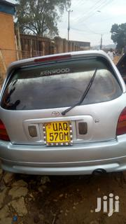Toyota Starlet 1999 Silver | Cars for sale in Central Region, Kampala