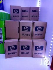 Wireless And Wired Mouses | Laptops & Computers for sale in Central Region, Kampala