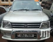 Toyota Land Cruiser 1999 Silver | Cars for sale in Central Region, Kampala