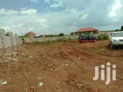 Plot With Thousands Views Of The Lake Very Rich Neighbours Of Busabala | Land & Plots For Sale for sale in Central Region, Kampala