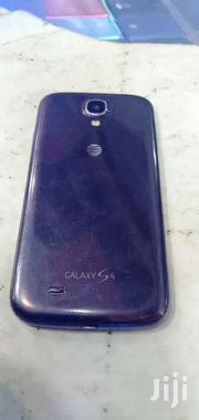 Samsung S4 Used | Mobile Phones for sale in Central Region, Kampala