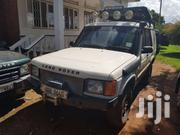 Land Rover | Cars for sale in Central Region, Kampala