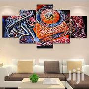 Modern Wall Art | Arts & Crafts for sale in Central Region, Kampala