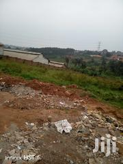 Katale Plot on Entebbe Road | Land & Plots For Sale for sale in Central Region, Kampala
