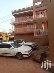Clinic On Sale Call | Commercial Property For Sale for sale in Central Region, Kampala