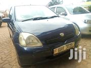 Toyota Vitz 1999 Blue   Cars for sale in Central Region, Kampala