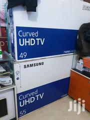 New Samsung 49 Inches Curve Uhd 4k Tv | TV & DVD Equipment for sale in Central Region, Kampala