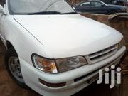 Toyota Carina 1995 White | Cars for sale in Central Region, Kampala