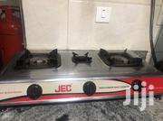 Automatic Gas Stove In Good Condition   Kitchen Appliances for sale in Central Region, Kampala