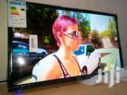 LG Digital Flat Screen TV 26 Inches | TV & DVD Equipment for sale in Central Region, Kampala