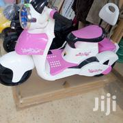 Kids Triocycles | Toys for sale in Central Region, Kampala