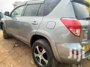 Toyota RAV4 2007 1.8 Gray | Cars for sale in Central Region, Kampala