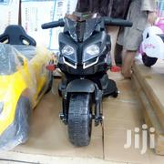 Kids Triocycle | Toys for sale in Central Region, Kampala