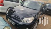 Toyota RAV4 2007 4x4 Black | Cars for sale in Central Region, Kampala