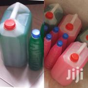 Liquid Soap | Automotive Services for sale in Central Region, Kampala