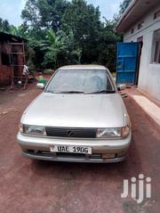 Nissan Sunny 1998 Wagon White | Cars for sale in Eastern Region, Jinja