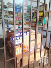 A Retaile Shop | Commercial Property For Sale for sale in Central Region, Kampala