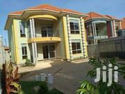 Four Bedrooms Boy'S Quarter 12 Decimals Najjera 450m Negotiable | Houses & Apartments For Sale for sale in Central Region, Kampala