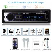 New Auto Radio Bluetooth Car Player | Vehicle Parts & Accessories for sale in Central Region, Kampala