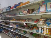 Supermarket Shelves Single On Sale | Store Equipment for sale in Central Region, Kampala