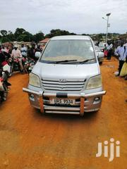 Car For Hire | Automotive Services for sale in Central Region, Kampala