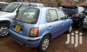 Nissan March 1999 Blue | Cars for sale in Central Region, Kampala