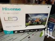 Digital Flat Screen Tv 32 Hisense | TV & DVD Equipment for sale in Central Region, Kampala
