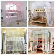 Kids Decker Mosquito Net | Home Accessories for sale in Central Region, Kampala