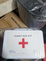 First Aid Box | Tools & Accessories for sale in Central Region, Kampala