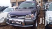 Land Cruzer | Cars for sale in Central Region, Kampala
