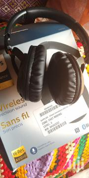 Philips Precision Wireless Hi-res | Audio & Music Equipment for sale in Central Region, Kampala
