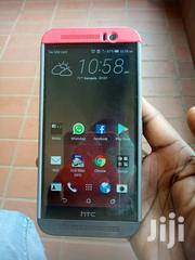 HTC One M9 32 GB Gold | Mobile Phones for sale in Central Region, Kampala