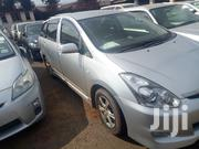 Toyota Wish 2005 Gray   Cars for sale in Central Region, Kampala