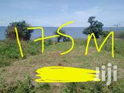 Land 4 Acres in Bwerenga Kawuku ENTEBBE Road Touching Lake Victoria | Land & Plots For Sale for sale in Central Region, Kampala